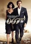 映画 007 慰めの報酬(字幕) 動画〜2008