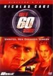 映画 60セカンズ(字幕・吹替え) 動画〜2000