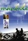 映画 man-hole 動画〜2001