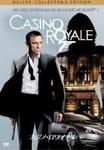 映画 007 カジノ・ロワイヤル(吹替え) 動画〜2006