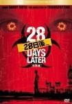 映画 28日後...(字幕) 動画〜2002